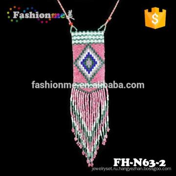Гантель бисером воротник ожерелье полос