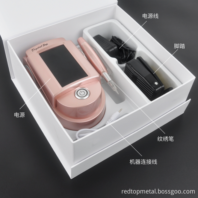 Permanent makeup machine kit