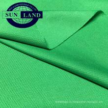 100% Coolpass Quick Dry ткань для спортивной одежды спортивной одежды
