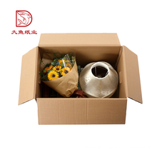 China customized size decorative food wine glass packaging boxes