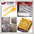 Прессформа ложки впрыски Китая Taizhou Huangyan подгонянная OEM пластичная для столового прибора