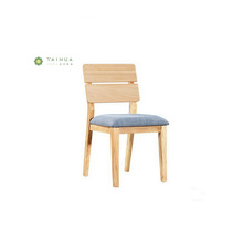 Chaise de salle à manger en bois massif avec coussin en tissu