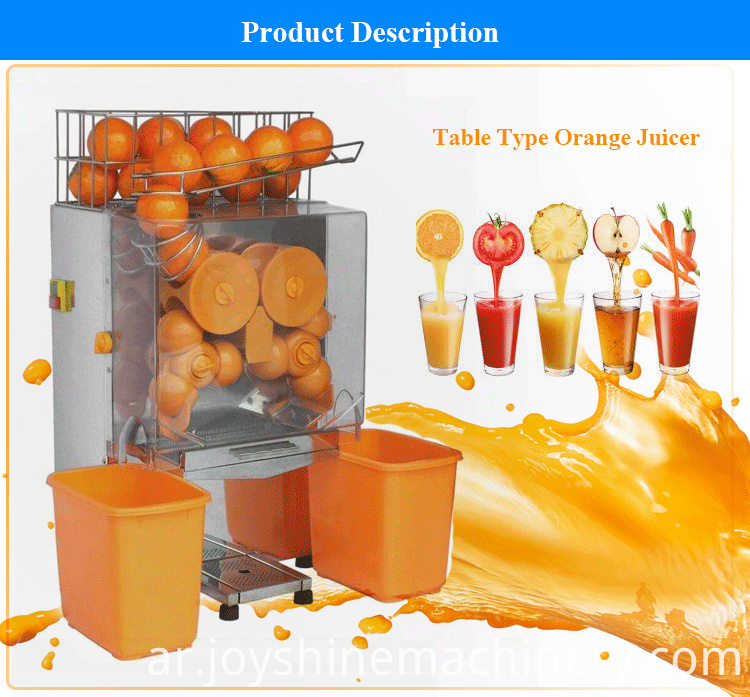 Type Orange Juicer Machine 01