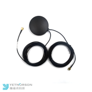 Antenne Combinée GPS GSM Dual Band Yetnorson