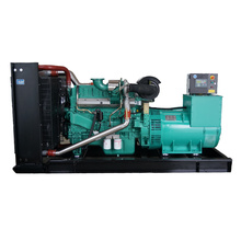 180 KW YUCHAI cheap electrical generators for sale