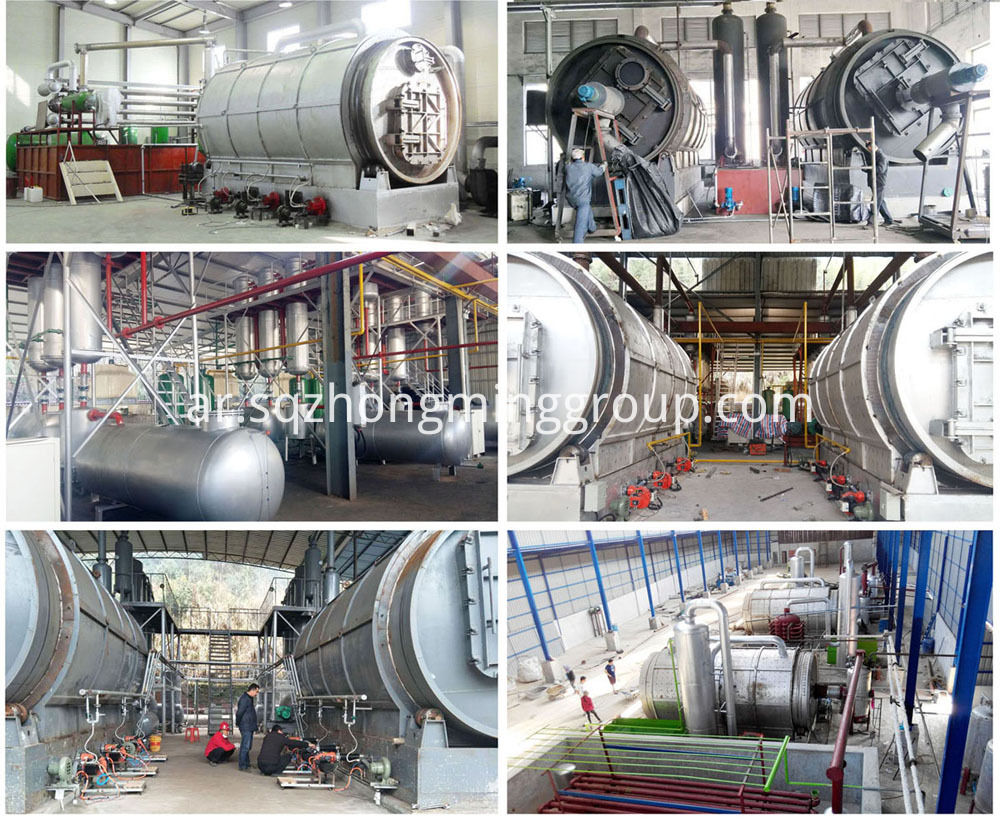 tyre pyrolysis oil distillation