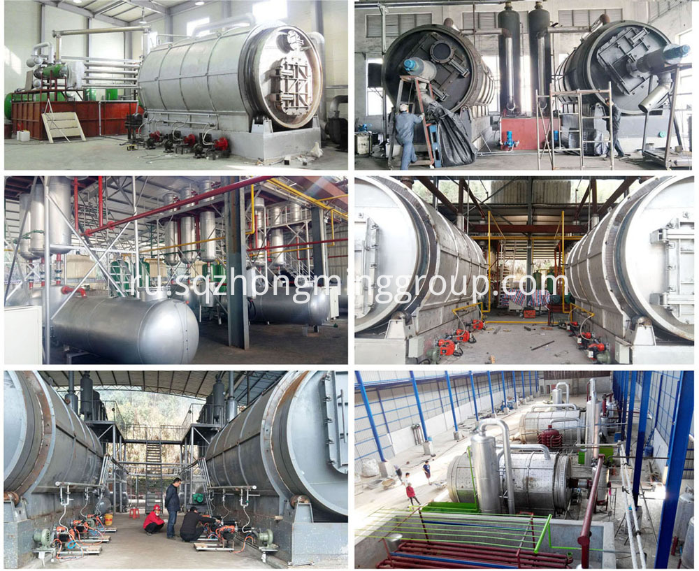 tyre oil distillation plant