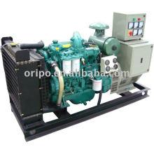 4 cilindros refrigerado por agua china generador Yuchai motor diesel