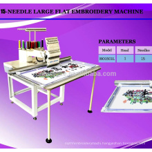 One head Flat type mix embroidery computerized embroidery machine used machinery embroidery