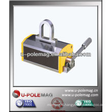 Handle Permanent Magnetic Lifter