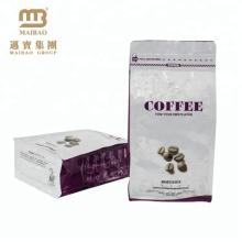 Sacs de café faits sur commande de label privé de papier d'aluminium stratifié d'emballage de catégorie comestible de valve unidirectionnelle pour la vente en gros