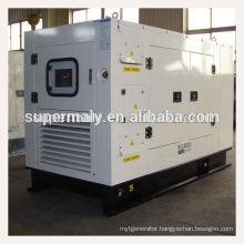 3 phase super silent 10-500kw silent generators price