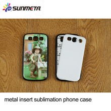 SUNMETA Sublimação Metal 2D Phone Cover
