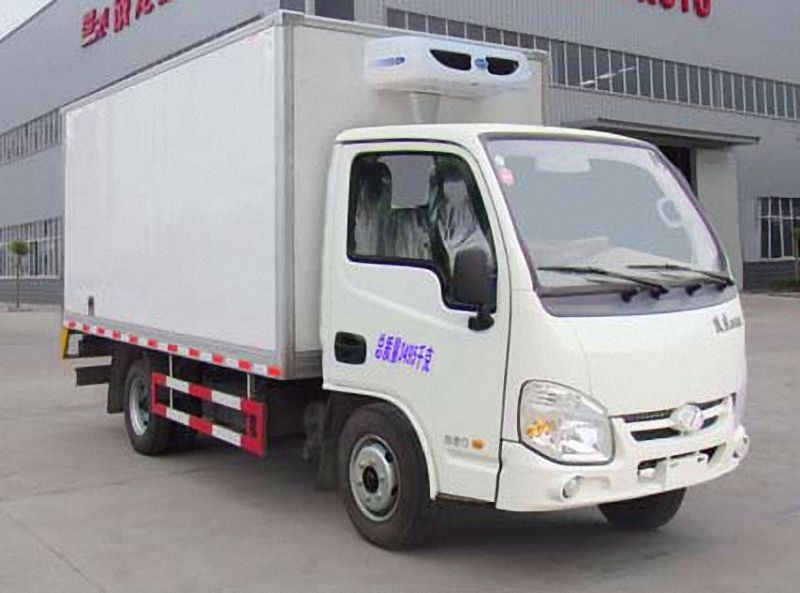 Refrigerated Truck 40