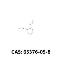 High Quality Industrial Factory for Lurasidone Methanesulfonate Oral Medicine lurasidone intermediate cas 65376-05-8 supply to Myanmar Suppliers