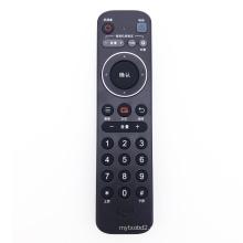 Mando a distancia por infrarrojos de Android TV Box