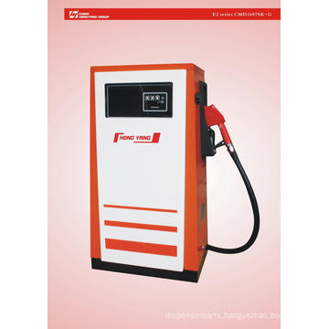 Fuel Dispenser - 2