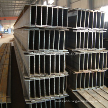 post-tensioned anchorages h beam c purlin and z purlin/Prime hot rolled mild steel h beam