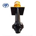 65ZJL Vertical Sump Pumps