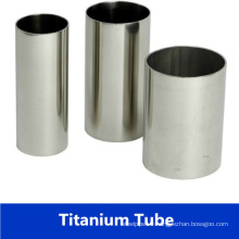 ASTM B338 Welded Titanium Tube/Pipe for Heat Exchanger with Factory Price