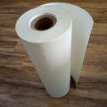 Синтетическая бумага GP150 PP для книг / обложек книг