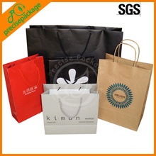 China High Quality Recyclable Custom Printed Brown Kraft Paper Bag