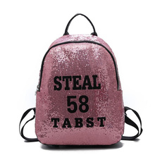 Стильный волшебный рюкзак с блестками для девочек