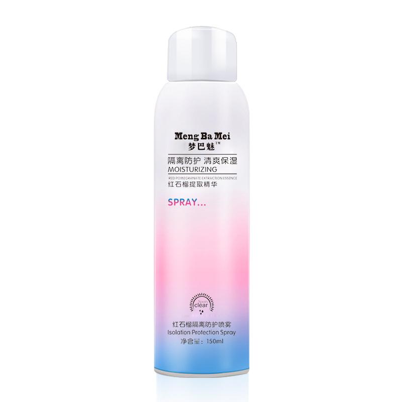 Sun Spray 3