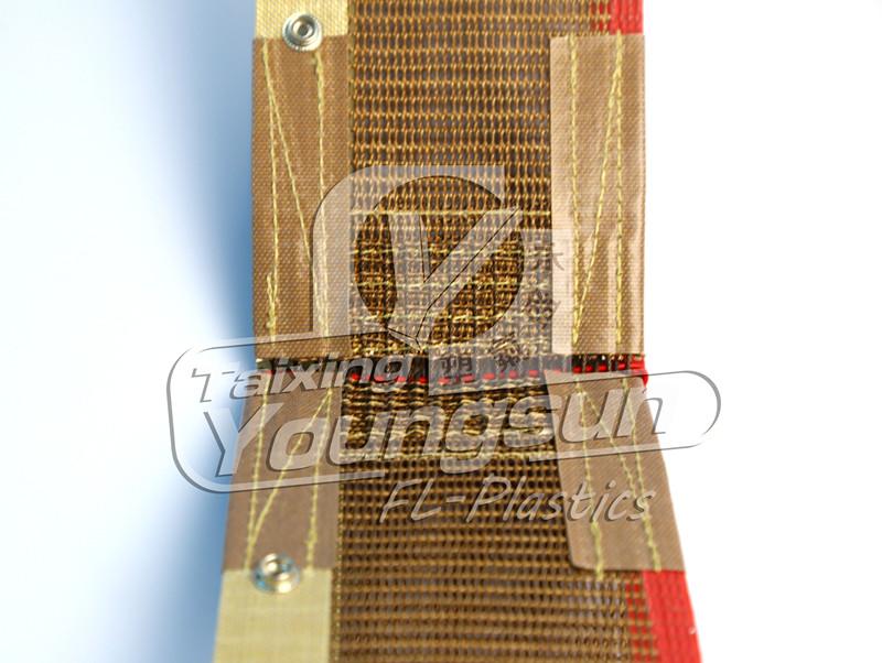 air mesh belt dryer