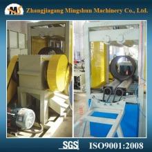 Máquina plástica de la trituradora de la pipa (SWPE)