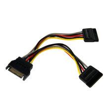 Adaptateur de câble Splitter Y Power SATA