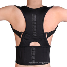 Posture & Spine Correctors Back Brace Magnetic Posture Corrector Adjustable