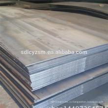 поставщик Китая для металлических листов крыши за кг
