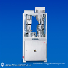 (NJP-200/400/800) Automatic Capsule Filling Machine