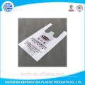 Manufacturers Custom Printing Supermarket Plastic Bag