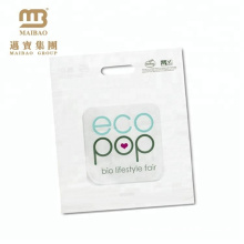 Eco Friendly Reusable Heavy Duty Custom Biodegradable Plastic Grocery Bags Wholesale