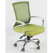 Colorful Mesh Chair/Swivel Mesh Chair