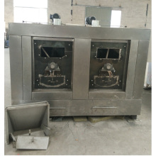 High Efficiency Seed Roaster