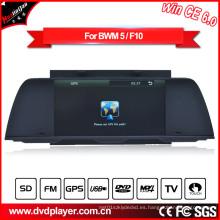 Windows Ce reproductor de DVD portátil de audio para BMW 5 F10 DVD navegación Hualingan