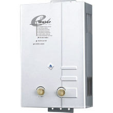 Flue Type Instant Gas Water Heater/Gas Geyser/Gas Boiler (SZ-RS-88)