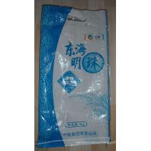 25kg 50kg Wheat Flour Packaging PP Woven Bags
