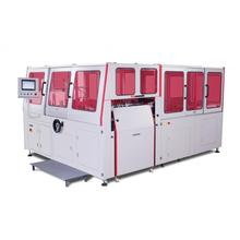 Digital Hardcover Making Machine