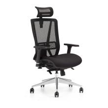 Chaise de bureau de direction haut dossier moderne, chaises de bureau ergonomiques