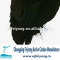 Сахар обесцвечивание древесины на основе активированного угля
