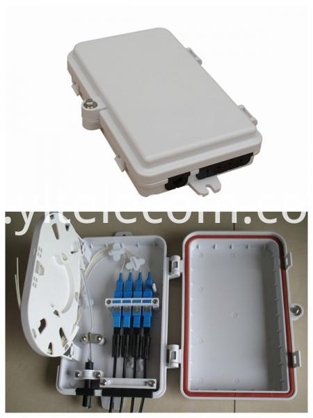 4_core_fiber_optic_termination_box