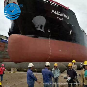 Надежное качество судно начало использования морской резиновые подушки безопасности воздуха сумка поднимаясь на воздушном шаре