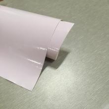 Vinyle adhésif imprimé