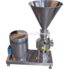 industrial split case water and powder mixer machine