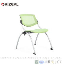 Orizeal office furniture low price modern office mesh visitor chair with no wheels(OZ-OCV009C)