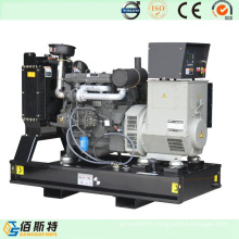 Volvo Power Diesel Generator Engine Silent Type 200kVA
